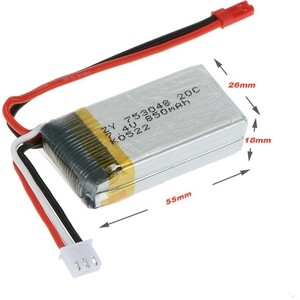 Аккумулятор MJX Li-Po 7.4 V 850 mAh Pow-MJX-850 квадрокоптер радиоуправляемый mjx bugs 3