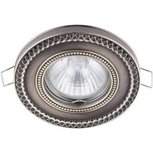 Встраиваемый светильник Maytoni DL302-2-01-BS