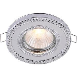 Встраиваемый светильник Maytoni DL302-2-01-CH