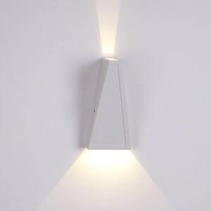 Настенный светодиодный светильник Crystal Lux CLT 225W WH настенный светильник crystal lux clt 222w wh