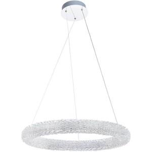 Подвесной светодиодный светильник Artelamp A1726SP-1CC бра artelamp interior a7107ap 1ab