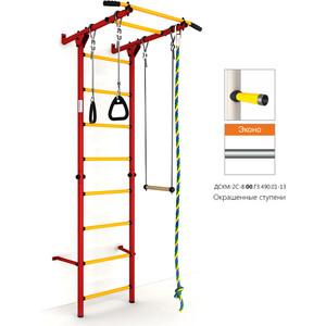 Детский спортивный комплекс Romana S1 эконом (ДСКМ-2С-8.00.Г3.490.01-13) красно/жёлтый