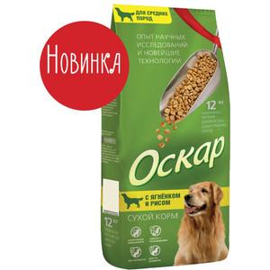 Сухой корм Оскар Ягненок с рисом для собак средних пород 12кг корм сухой титбит для щенков крупных пород ягненок с рисом 3 кг