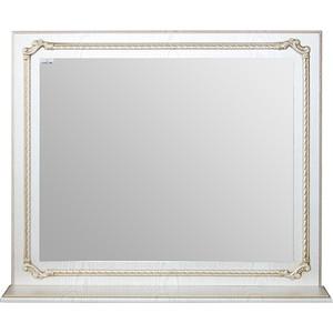 Зеркало Mixline Сальери 80 патина золото (0305175330434) зеркало mixline сальери 80 патина золото 0305175330434