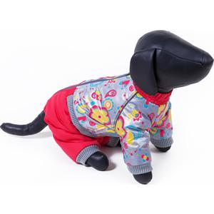 Комбинезон Зоофортуна теплый 27см для собак девочек (11288827) платья для девочек