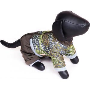 Комбинезон Зоофортуна теплый 33см для собак мальчиков (12367733) белем размер 32 5 33см 616087