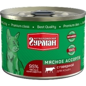 Консервы Четвероногий гурман Мясное ассорти с говядиной для кошек 190г консервы для собак вилли хвост мясное ассорти 1 23 кг