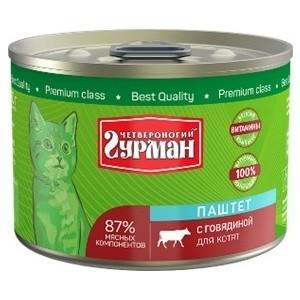 Консервы Четвероногий гурман Паштет с говядиной для котят 190г консервы gourmet gold паштет с кроликом для кошек 85г 12182548