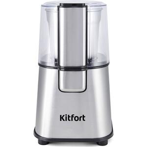 Кофемолка KITFORT КТ-1315 фритюрница kitfort кт 2025