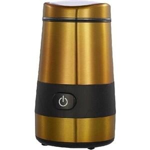 цены Кофемолка Centek CT-1355 золото