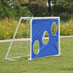 Ворота игровые DFC GOAL150T 150x110x60 см с тентом для отрабатывания ударов dfc ворота складные с тентом goal240st