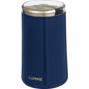 Кофемолка Lumme LU-2603 синий топаз топаз