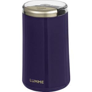 Кофемолка Lumme LU-2603 синий сапфир lumme lu 1004 щипцы для завивки волос синий сапфир