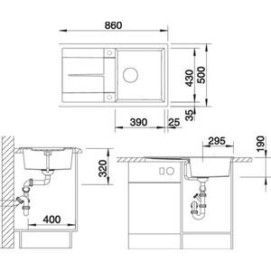 Мойка кухонная Blanco Metra 5 s серый беж с клапаном-автоматом (517348) от ТЕХПОРТ