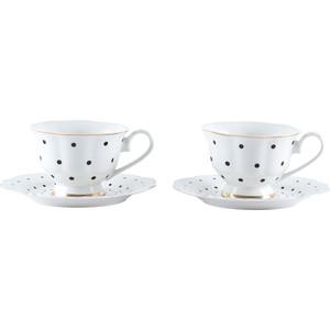 все цены на Набор чайный на 2 персоны 4 предмета Gipfel Modern (3876) онлайн
