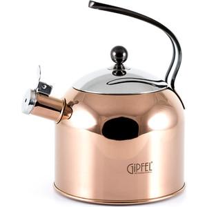 Чайник 2.5 л со свистком Gipfel Fantasy (8606) gipfel чайник для кипячения воды visit 2 7 л