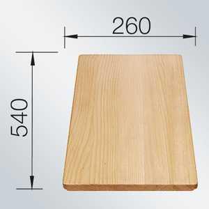 Разделочная доска Blanco массив бука 540 х 260 х 20 мм (225362)