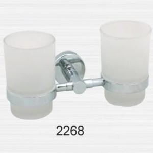 Стаканы RainBowL Long (2268) стаканы rainbowl cube 2768 1