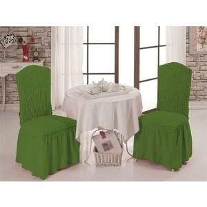 Чехлы на стулья 2 штуки Bulsan (1906/CHAR015)