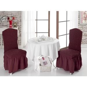 Чехлы на стулья 2 штуки Bulsan (1906/CHAR004)