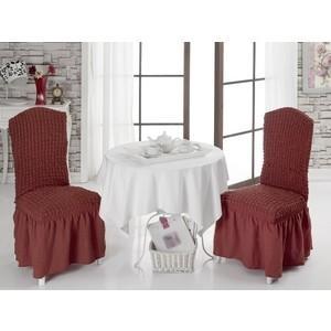 Чехлы на стулья 2 штуки Bulsan (1906/CHAR009)