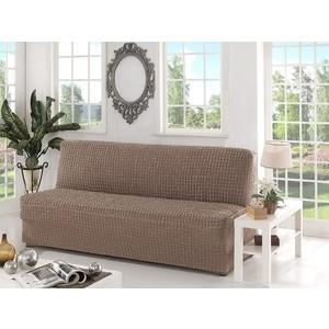 Чехол для двухместного дивана без подлокотников Karna (2650/CHAR004)