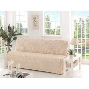 Чехол для двухместного дивана без подлокотников Karna (2650/CHAR006)
