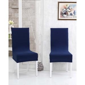 Чехлы на стулья 2 штуки Karna Napoli (2715/CHAR008)