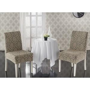Чехлы на стулья 2 штуки Karna Milano (2911/CHAR002)