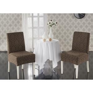 Чехлы на стулья 2 штуки Karna Milano (2911/CHAR005)