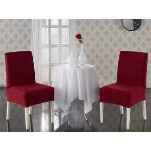 Чехлы на стулья 2 штуки Karna Milano (2911/CHAR003)