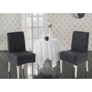 Чехлы на стулья 2 штуки Karna Milano (2911/CHAR001)