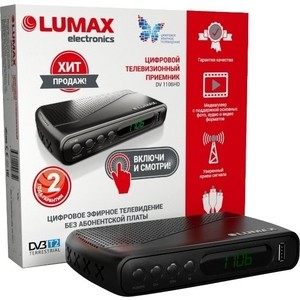 где купить Тюнер DVB-T2 Lumax DV-1106HD дешево