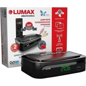 Тюнер DVB-T2 Lumax DV-2106HD все цены
