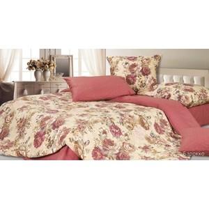 Комплект постельного белья Ecotex Евро, сатин, Барокко (КГЕБарокко) комплект постельного белья quelle эго 1027653 евро 4 нав