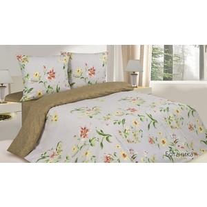 Комплект постельного белья Ecotex Семейный, поплин, Ботаника (КПДБотаника)