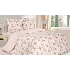 Комплект постельного белья Ecotex Евро, поплин, Шарль (КПРЕШарль) комплект постельного белья ecotex евро поплин мисс роуз кпемисс роуз