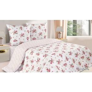 все цены на Комплект постельного белья Ecotex Евро, поплин, Розэбель (КПЕРозэбель)