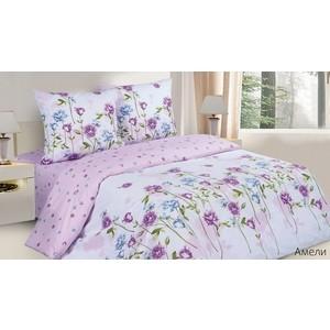 Комплект постельного белья Ecotex 1,5 сп, поплин, Амели (КП1Амели)