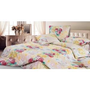 купить Комплект постельного белья Ecotex Евро, поплин, Жаклин (КПРЕЖаклин) по цене 2835 рублей
