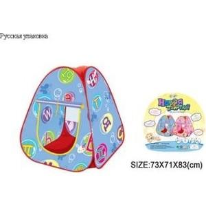 Палатка игровая Наша Игрушка Алфавит, сумка палатка игровая наша игрушка лягушонок 100 100 98см сумка