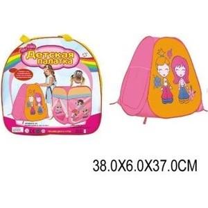 Палатка игровая Наша Игрушка Мои подружки, сумка палатка игровая наша игрушка лягушонок 100 100 98см сумка