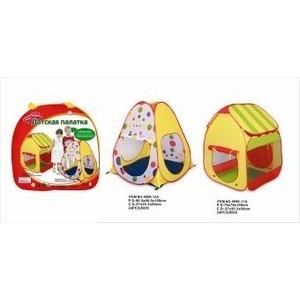 Палатка игровая Наша Игрушка сумка палатка игровая наша игрушка лягушонок 100 100 98см сумка