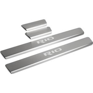 Накладки порогов Rival для Kia Rio (2017-н.в.), нерж. сталь, с надписью, 4 шт., KIRI.2809.1G