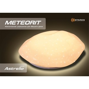 Управляемый светодиодный светильник Estares METEORIT 60W R-590-SHINY-220-IP20 управляемый светодиодный светильник estares akrilika 60w r 510 clear white 220 ip20