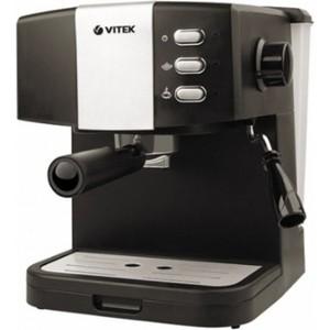 Кофеварка Vitek VT-1523(MC)