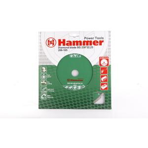 Диск алмазный Hammer 206-105 DB SG 230x22 мм