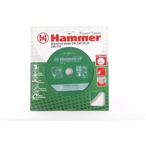 Диск алмазный Hammer 206-110 DB CN 230x22 мм