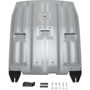 Купить Защита картера и КПП Rival для Hyundai Tucson (2015-н.в.) / Kia Sportage (2016-н.в.), алюминий 4 мм, 333.2357.1