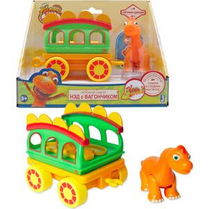 Игровой набор Поезд Динозавров Нэд 8 см с вагончиком (Т59399)